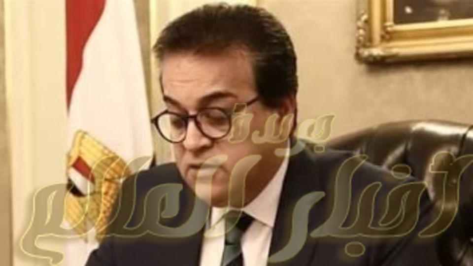 cbd132f72 خالد عبد الغفار يستعرض تقريراً حول كسوف الشمس وخسوف القمر – جريدة ...