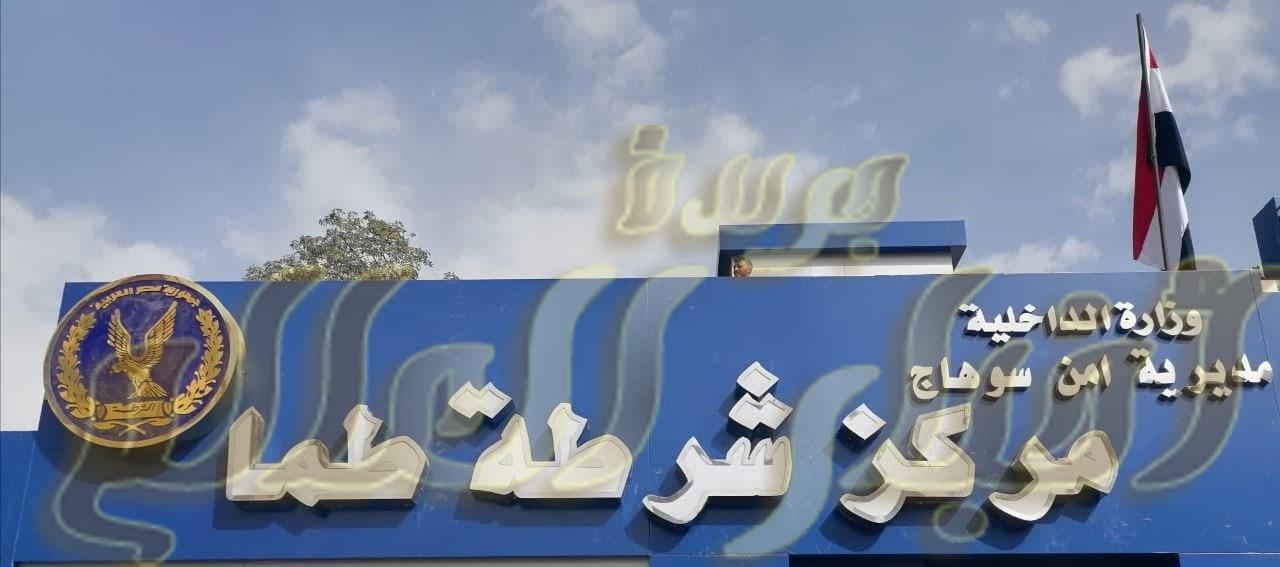 ضبط عصابة مكونة من 5 افراد وبحوزتهم 4تكاتك وتروسكل وسلاح فى منطقة زهراء طما سوهاج