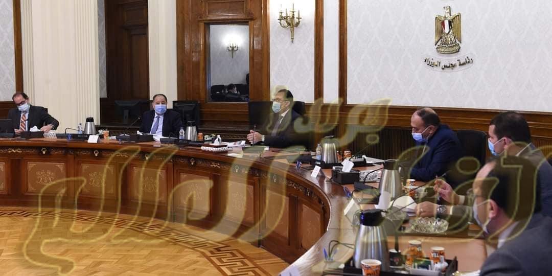 رئيس الوزراء يستعرض الملامح العامة والتقديرات الأولية لمشروع الموازنة للعام المالي الجديد 2021-2022.