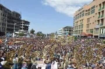 الوضع في أثيوبيا