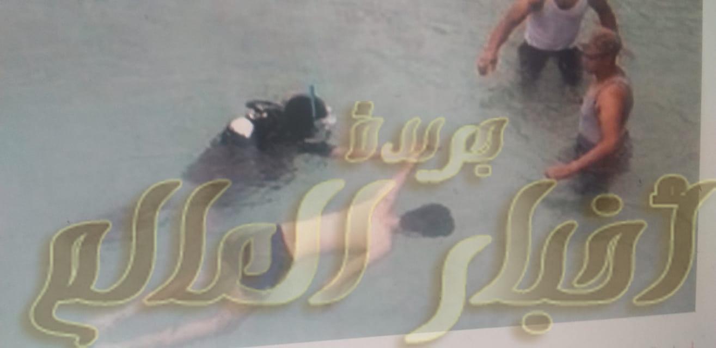 غرق طالب فى نهر النيل اثناء استحمامه فى قرية شطورة طهطا سوهاج