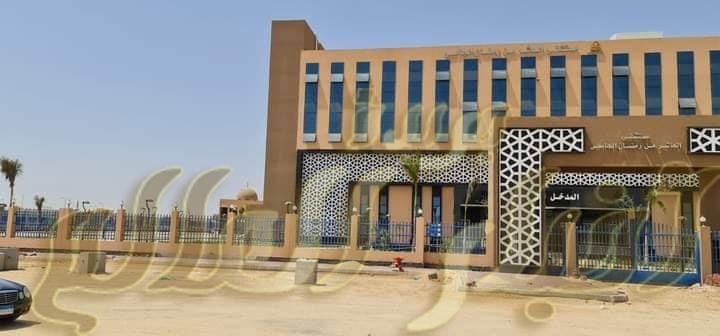 بيان صادر عن وزارة التعليم العالي والبحث العلمي .
