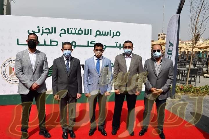 وزير الرياضة ومحافظ الغربية يشهدان الإفتتاح الجزئي لنادي سيتي كلوب طنطا.
