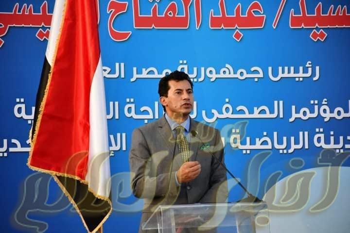 بيان صادر عن وزارة الشباب والرياضة تحت رعاية السيد رئيس الجمهورية