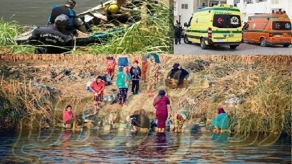 غرق طالبتين اثناء غسل القمح فى الاحايوة العسيرات سوهاج