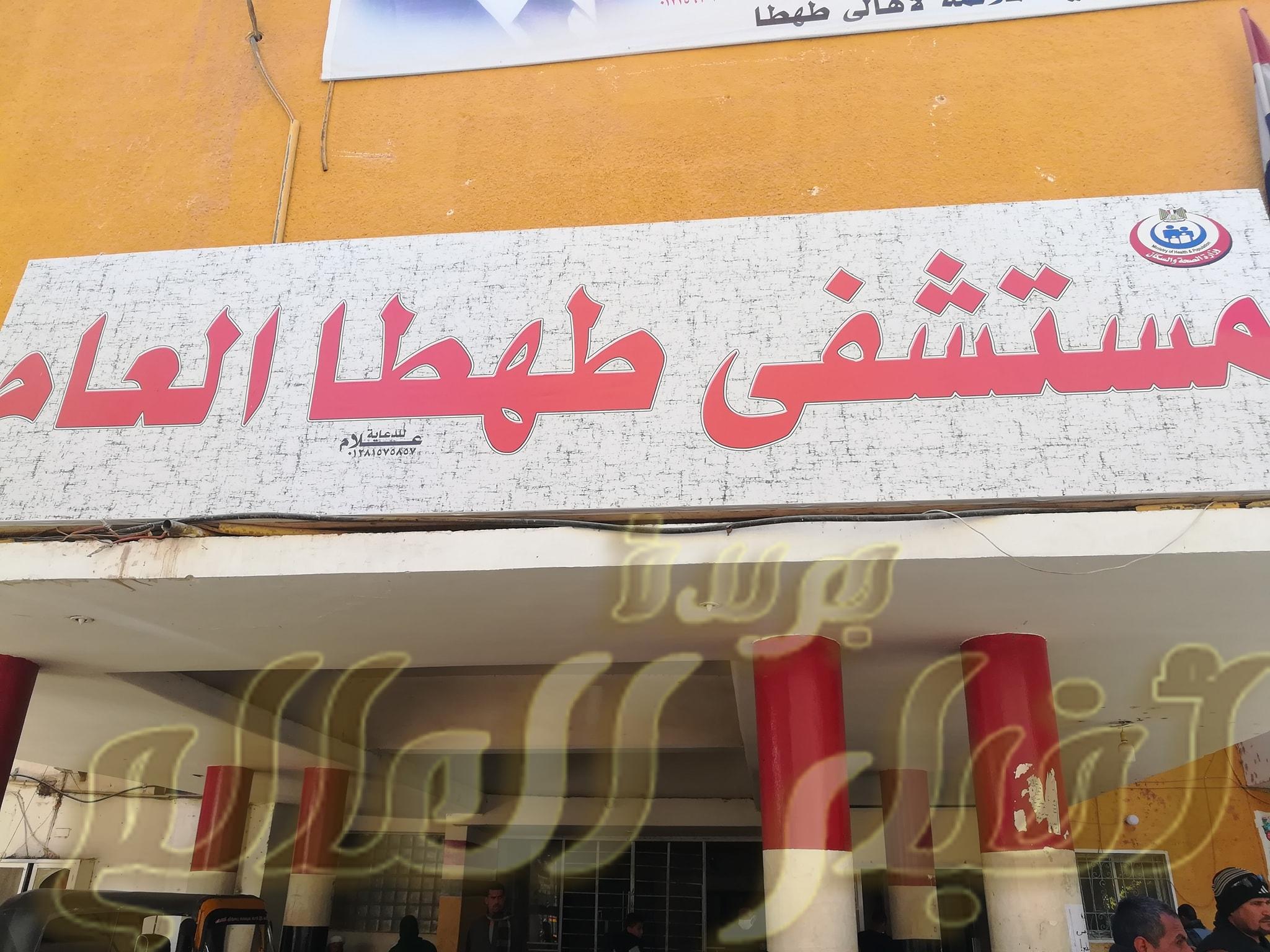 مصرع عامل صعقا بالكهرباء فى قرية الصوامعة غرب بطهطا سوهاج