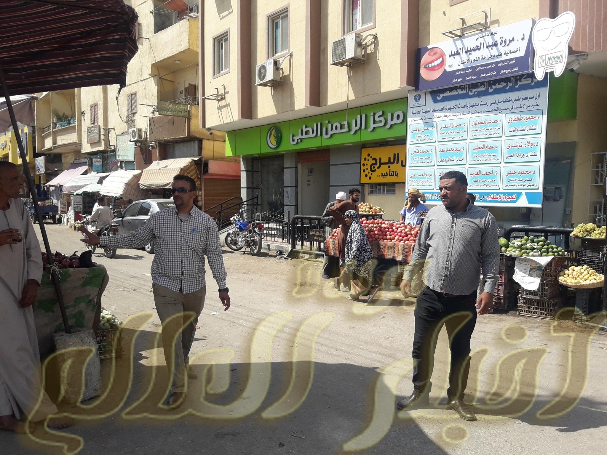 جهود الوحدة المحليه لمركز ومدينة ارمنت تظهر بميدان مسجد الرحمن .