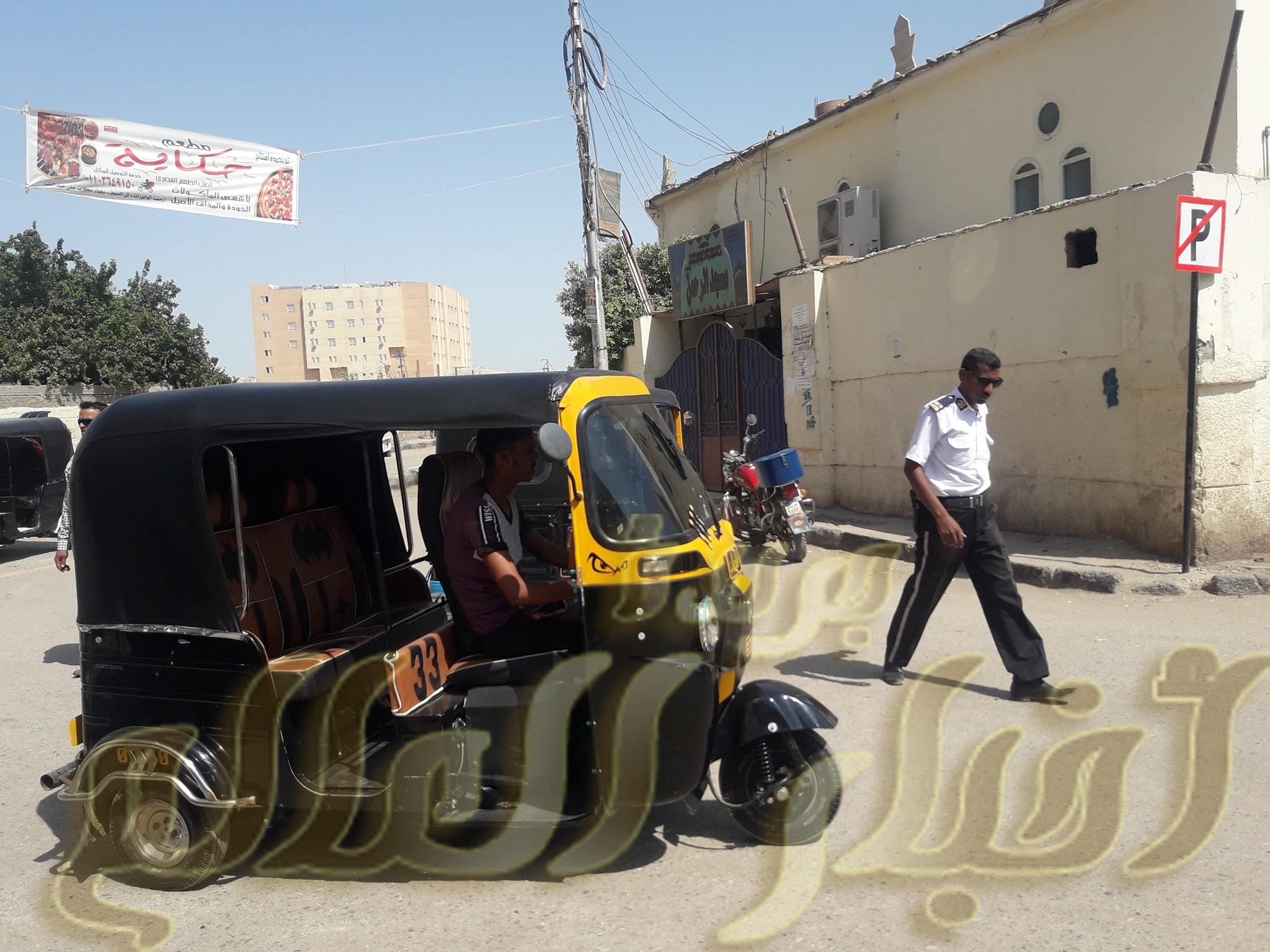 جهود الوحدة المحليه لمركز ومدينة ارمنت تظهر بميدان مسجد الرحمن