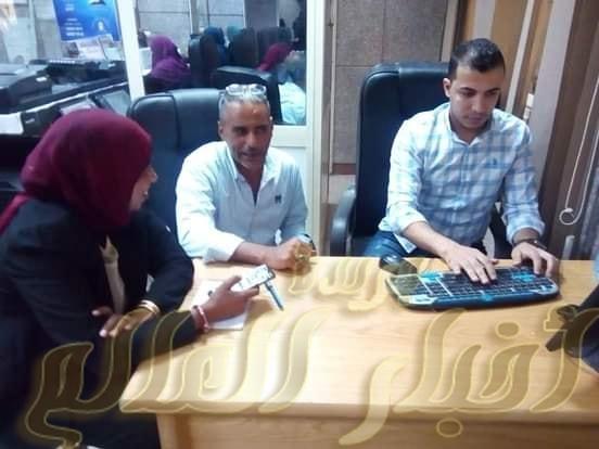 نشرة أخبار المجتمع السوهاجي من جريدة وقناة اخبار العالم ( مصر بين يديك ) يحررها