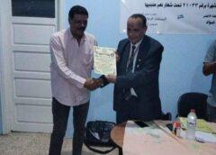 فتاح مقر محافظة الا قصر للحملة الحملة المصرية لدعم الدولة للاعلام السياسي